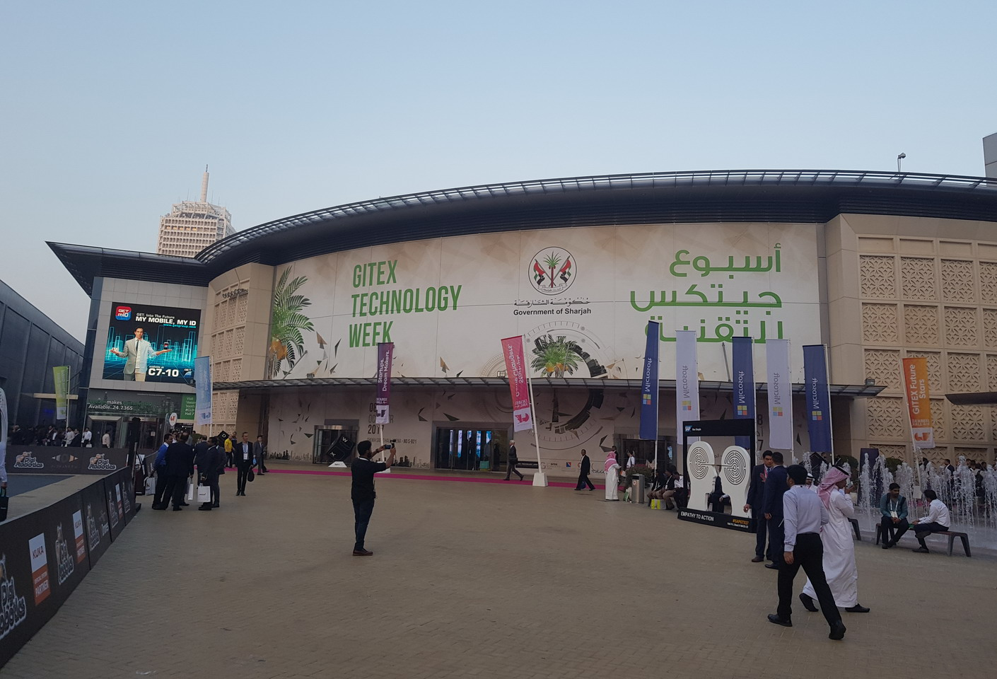 Celfinet attends GITEX 2017 in Dubai